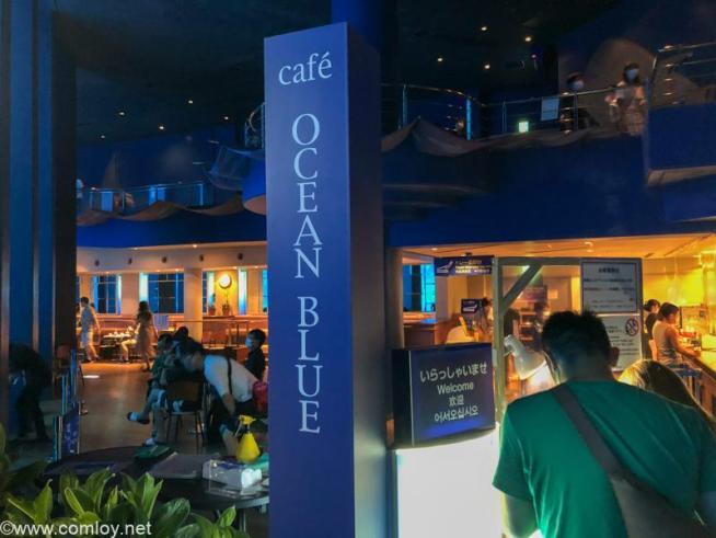 沖縄 美ら海水族館 café Ocean Blue