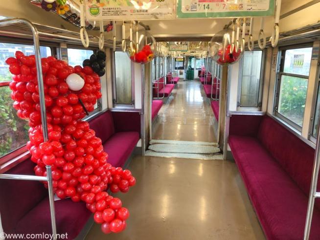 銚子電鉄 車内