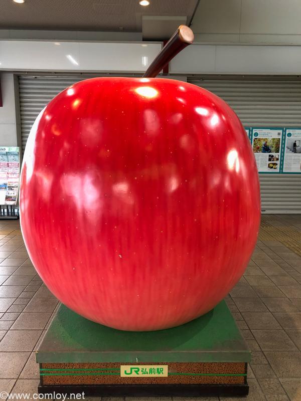 弘前駅の巨大林檎