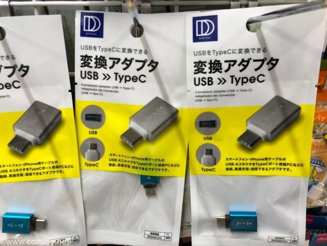 ダイソー 変換プラグ USB→TypeC