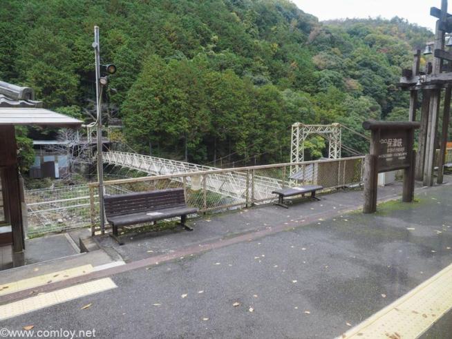 嵐山 トロッコ列車 保津峡駅