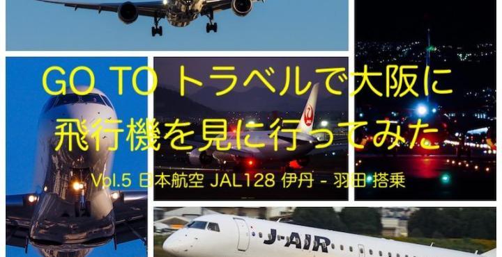 20201022 大阪旅行 Vol5