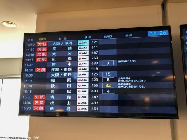 羽田空港 JALダイヤモンドプレミアラウンジ北
