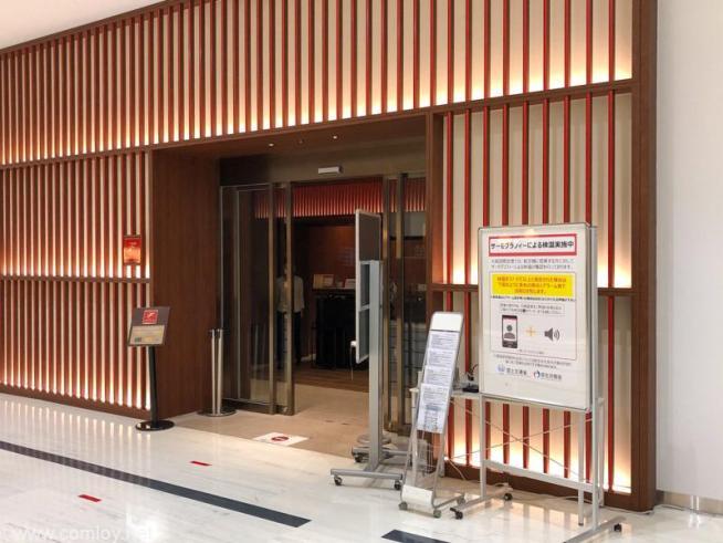 伊丹空港 JALダイヤモンドプレミアラウンジ