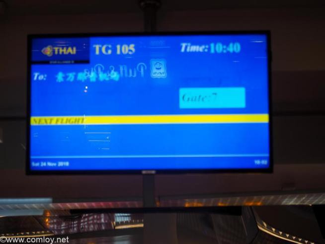 タイ国際航空 TG105 チェンマイ - バンコク ボーディング