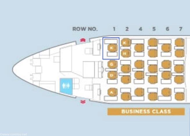 MH89 A330-300 ビジネスクラス座席配置