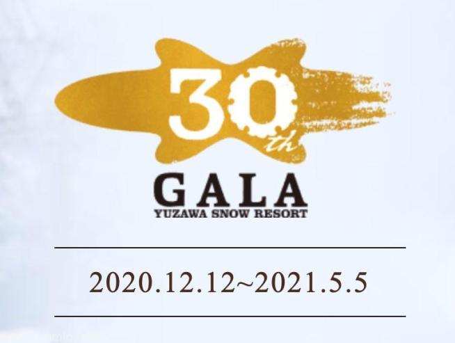 GALA30th