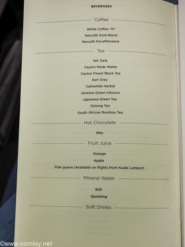 マレーシア航空 MH88 クアラルンプール - バンコク ビジネスクラス 機内食