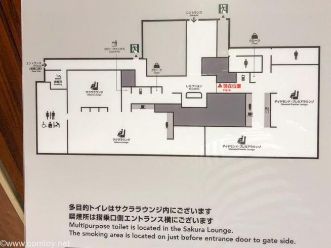那覇空港 日本航空ダイヤモンドプレミアラウンジ