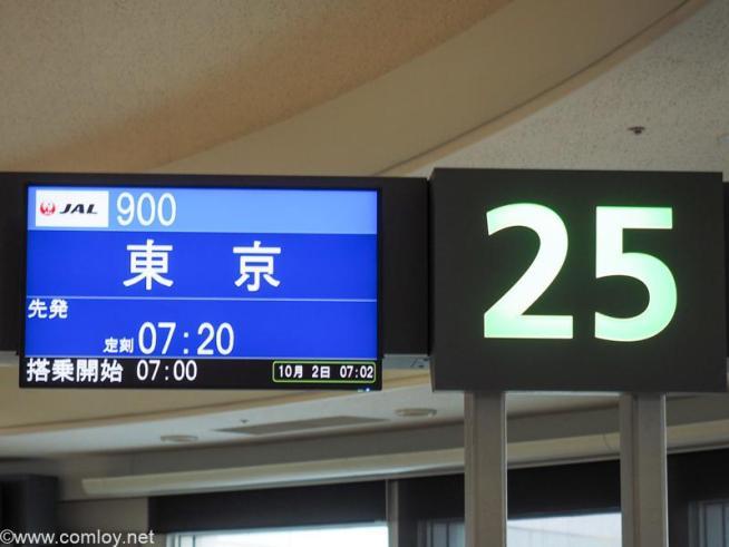 日本航空 JAL900 那覇 - 羽田