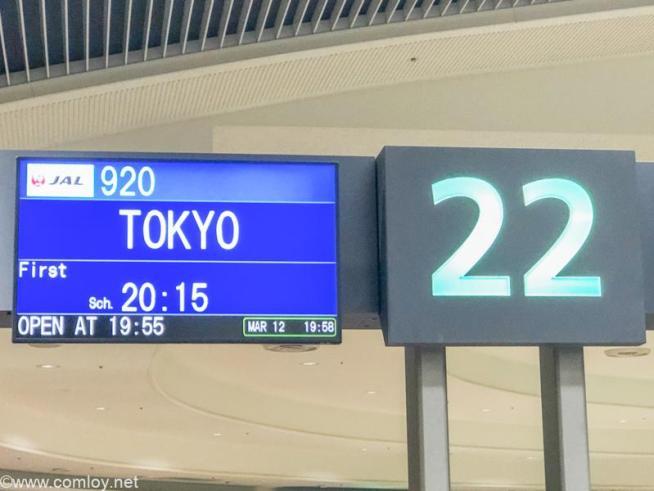 日本航空 JAL920 那覇 - 羽田 ボーディング