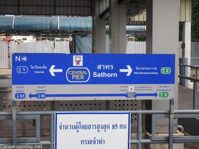 Sathon Pier