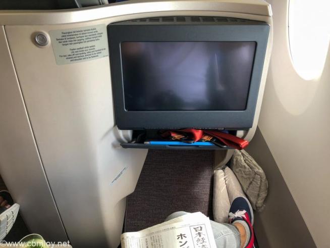 マレーシア航空 A350-900 ビジネスクラス座席