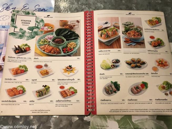BANANA LEAF menu