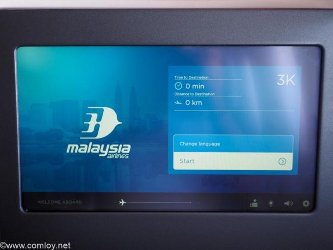 マレーシア航空 MH89 成田 - クアラルンプール A350-900 ビジネスクラス IFE トラブル