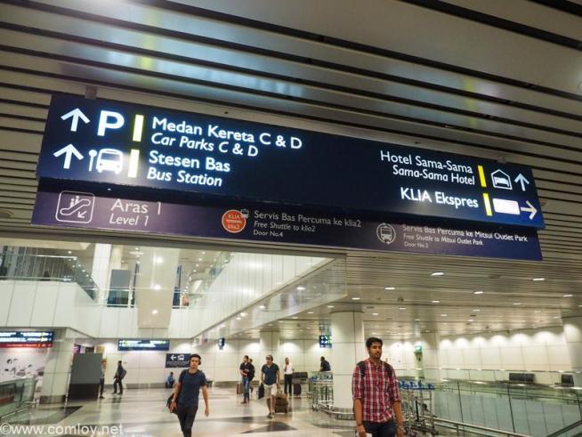 クアラルンプール空港(KLIA)