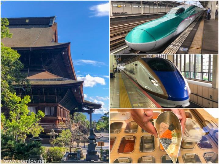 新潟、宮城、長野旅行07