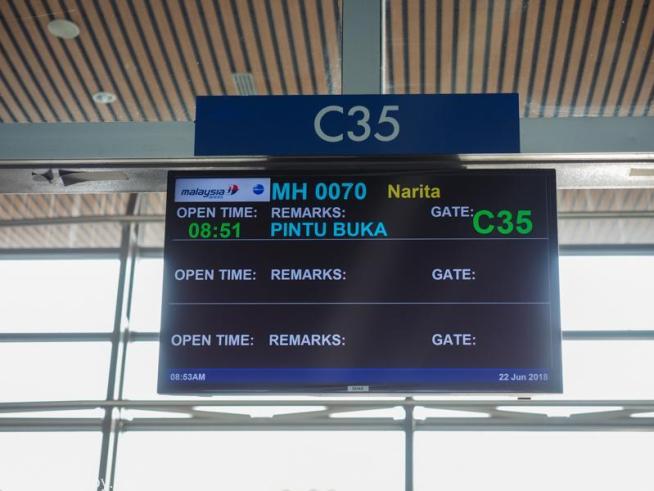 マレーシア航空 MH70 クアラルンプール - 成田