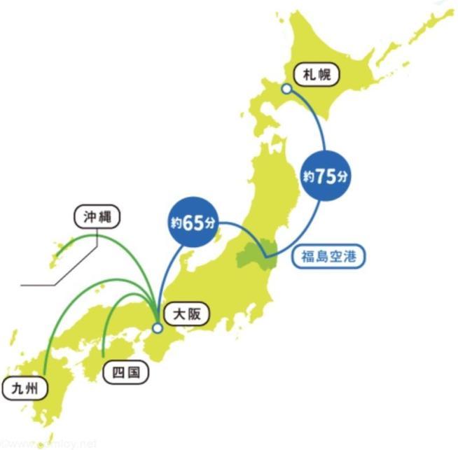 福島空港路線図
