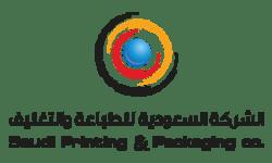 saudi-printing