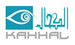 Al Kahal