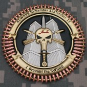 TF Dagger Commemorative Challenge Coin - Version 2: Reverse