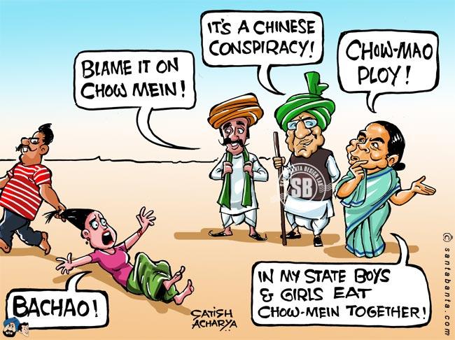 Funny Pakistani Jokes In English Urdu