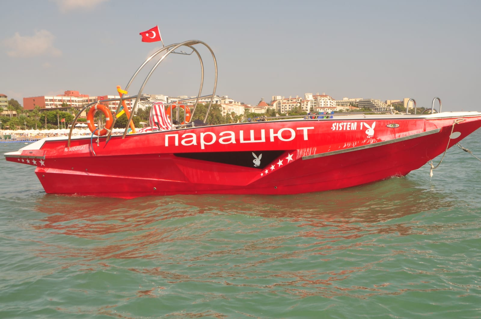 Parasailing boat red 4