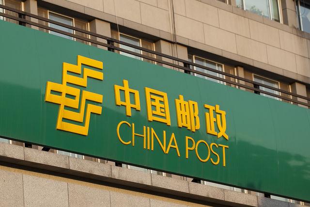 La poste chinoise ou comment devenir fou