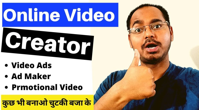 Online Video Creator | High Quality Professional Video Online 2020