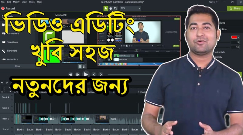 Best Video Editing Software for YouTube: Camtasia Studio 9 Complete Bangla Tutorial for Beginners