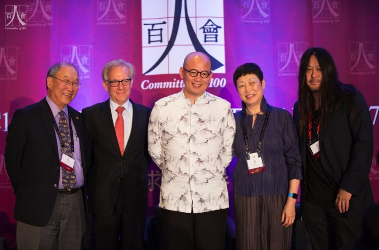 165-7892 george koo media panel david ignatius victor yuan yan mei kaiser kuo summit Bowen copy