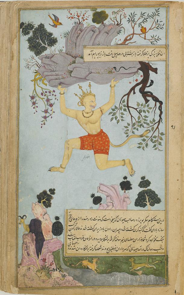 The Ramayana (Tales of Rama; The Freer Ramayana), Volume 2