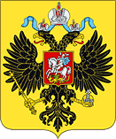 File:Coat of arms Russian Empire.png