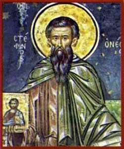 File:St Stephen the New.JPG