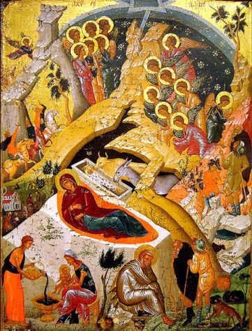 File:Byzantine Nativity (Athens).jpg