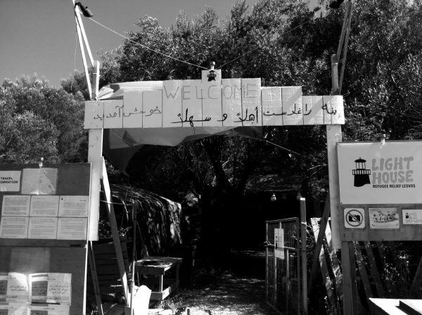 The Entrance to Lighthouse camp, on the shores of Lesbos, where volunteers first received thousands of refugees. (Iris Samuels)