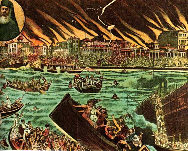 Painting of the Destruction of Smyrna (1922, artist unknown).