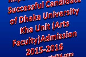 Admission Notice DU Kha Unit
