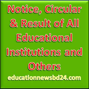 Notice, Circular & Result of All Educational Institutions and Others