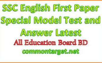 SSC English First Paper Super Model Test and Answer