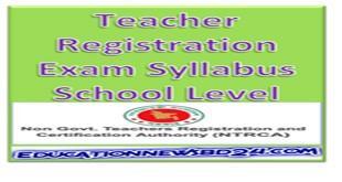 Teacher Registration Exam Syllabus School Level