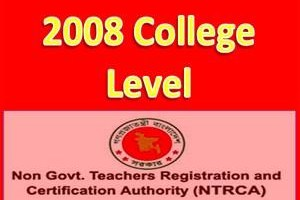 NTRCA Exam 2008 College Level