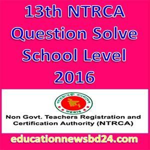 13th NTRCA Question Solve School Level 2016