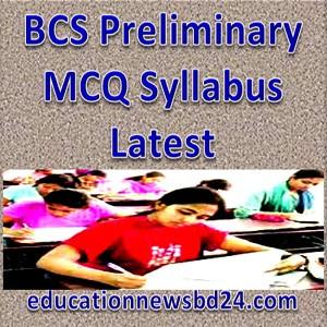 39th BCS Preliminary MCQ Syllabus Latest