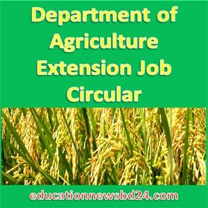 Department of Agriculture Extension Job Circular