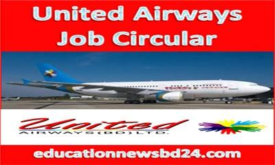 United Airways Job Circular