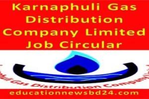 Karnaphuli Gas Distribution Company Limited Job Circular
