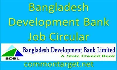 Bangladesh Development Bank Job