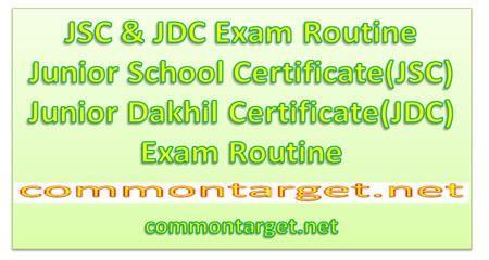 Junior Dakhil Certificate JDC Exam Routine